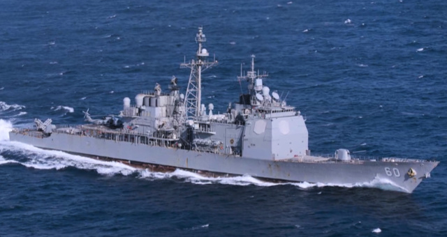 ALERT: USS Normandy Seizes Guided Missiles Along With Military Equipment Headed For Yemen